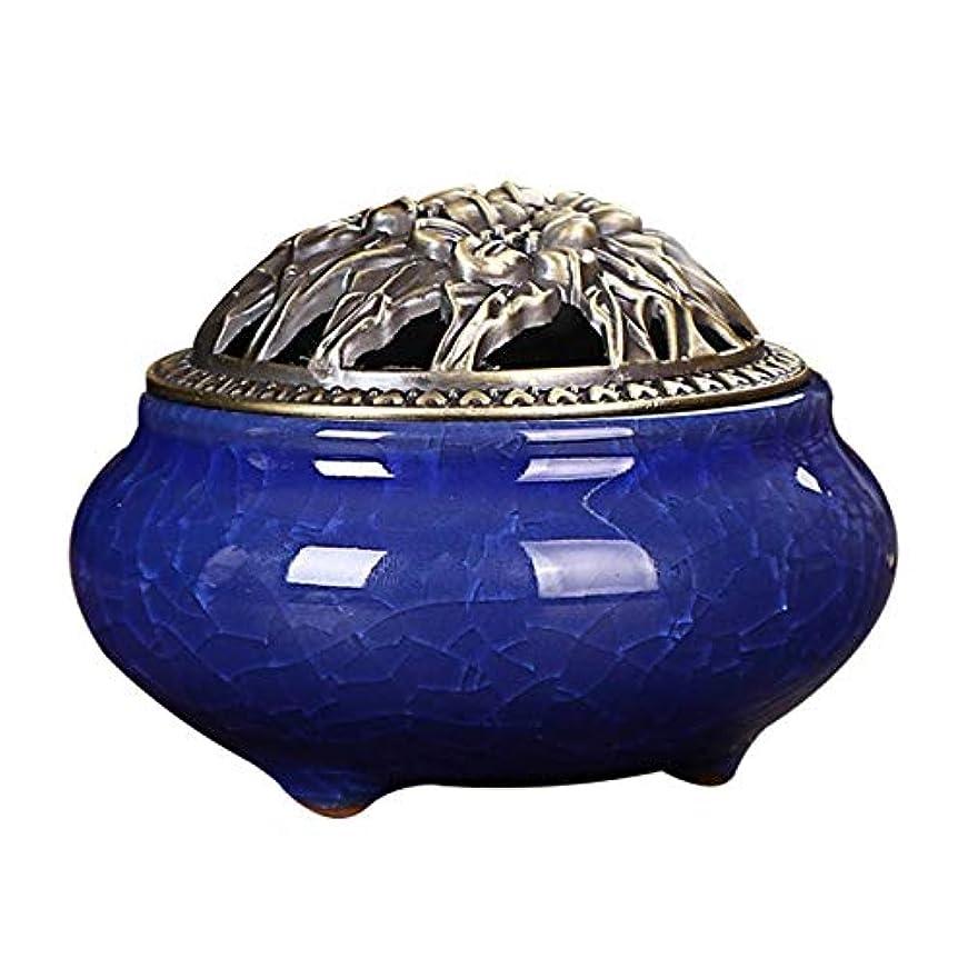 海洋細部計算Zhaozhe陶磁器 香炉 香皿 セラミック 渦巻き線香 アロマ などに