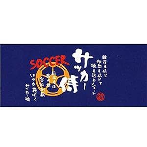 部活魂 BUKATSU DAMASHII プリントフェイスタオル (サッカー(ブルー))
