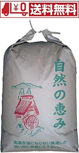 愛知県産 減農薬栽培米 玄米 ミルキークイーン 30�s 令和元年度産(精米料無料・5分づきに精米する)
