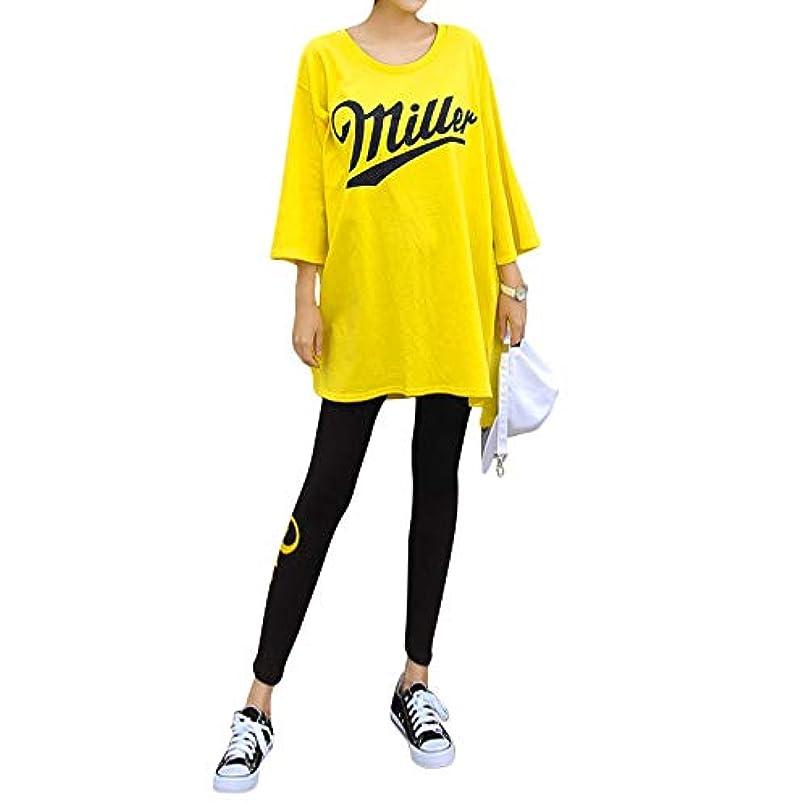 トイレ掘る堂々たる[ELCELE] 大きいサイズ レディース セットアップ Tシャツ レギンスパンツ 5分袖 10分丈 ロゴプリント スポーツウェア