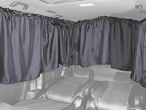 【Amazon.co.jp 限定ブランド】NSTILE by NAPOLEX 車中泊用カーテン リア用5枚セット UVカット率99% 透けにくい生地で外からの視線をシャットアウト 仮眠に最適 汎用品 NST-2