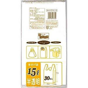 日本技研工業 暮らしのべんり学 とって付き手さげ袋 半透明 15L 30枚入り 30個セット 結びやすく持ち運びやすい 厚くて丈夫 〔ケース販売〕 CG-10B 30枚入