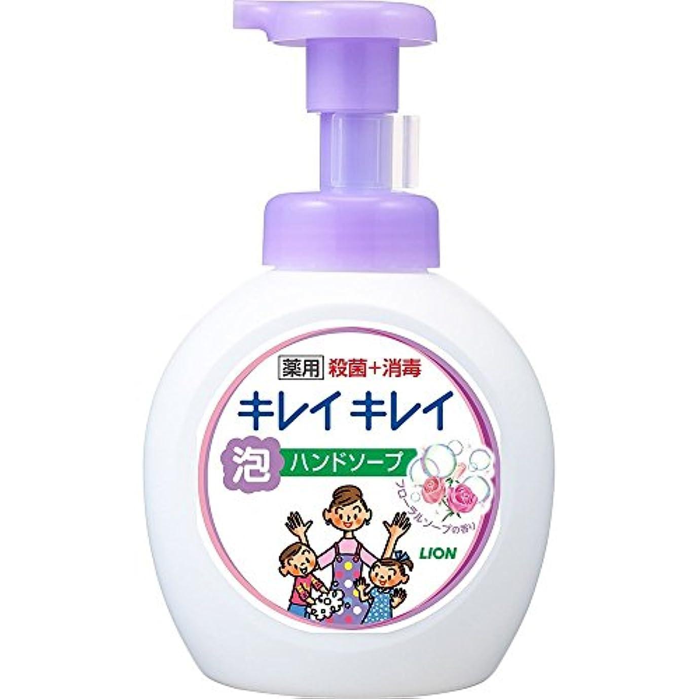 資料逆概してキレイキレイ 薬用 泡ハンドソープ フローラルソープの香り 本体ポンプ 大型サイズ 500ml(医薬部外品)
