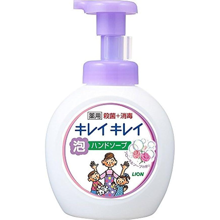 認可アンタゴニスト耐えられるキレイキレイ 薬用 泡ハンドソープ フローラルソープの香り 本体ポンプ 大型サイズ 500ml(医薬部外品)