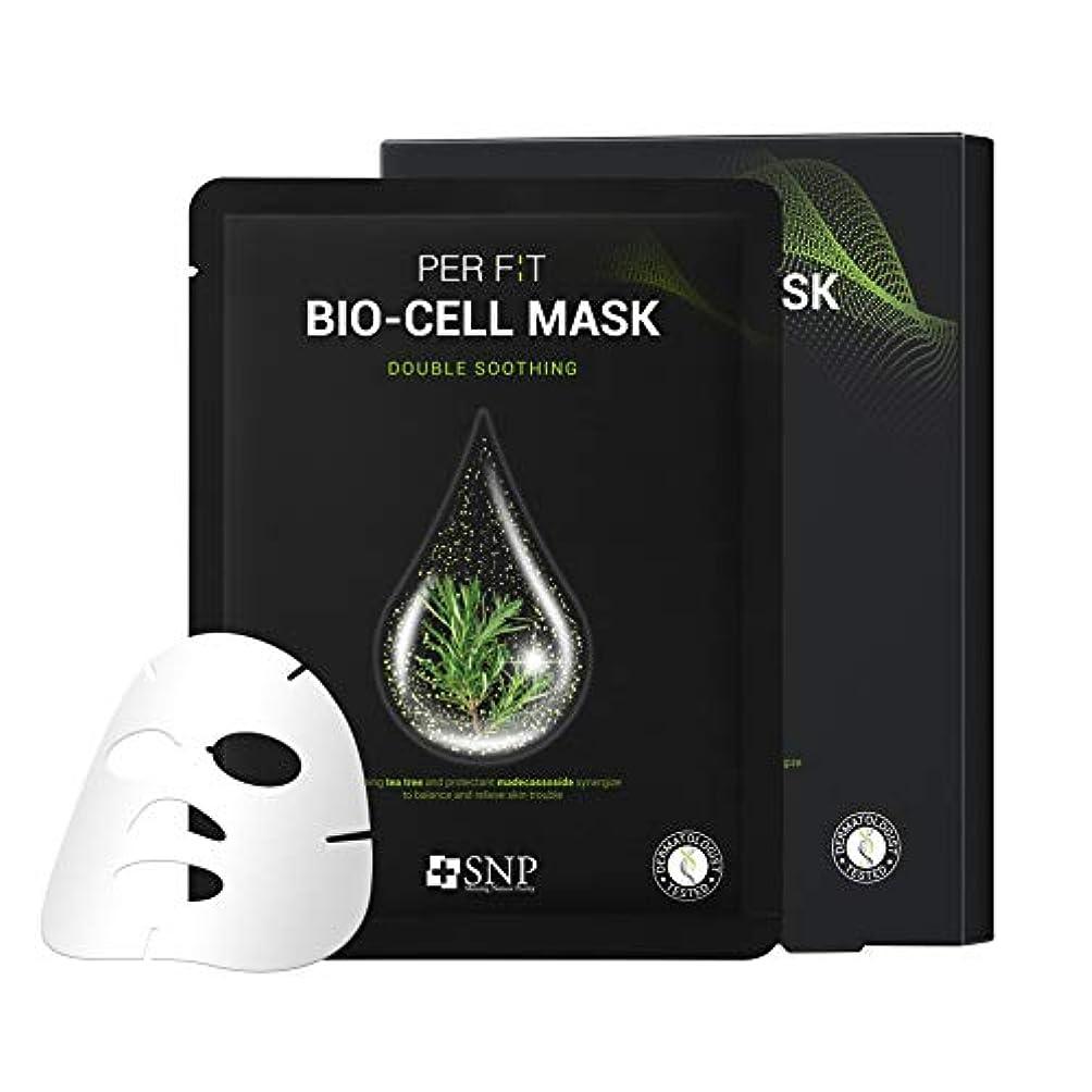 はしごスカイ子【SNP公式】 パーフィット バイオセルマスク ダブルスージング 5枚セット / PER F:T BIO-CELL MASK DOUBLE SOOTHING 韓国パック 韓国コスメ パック マスクパック シートマスク