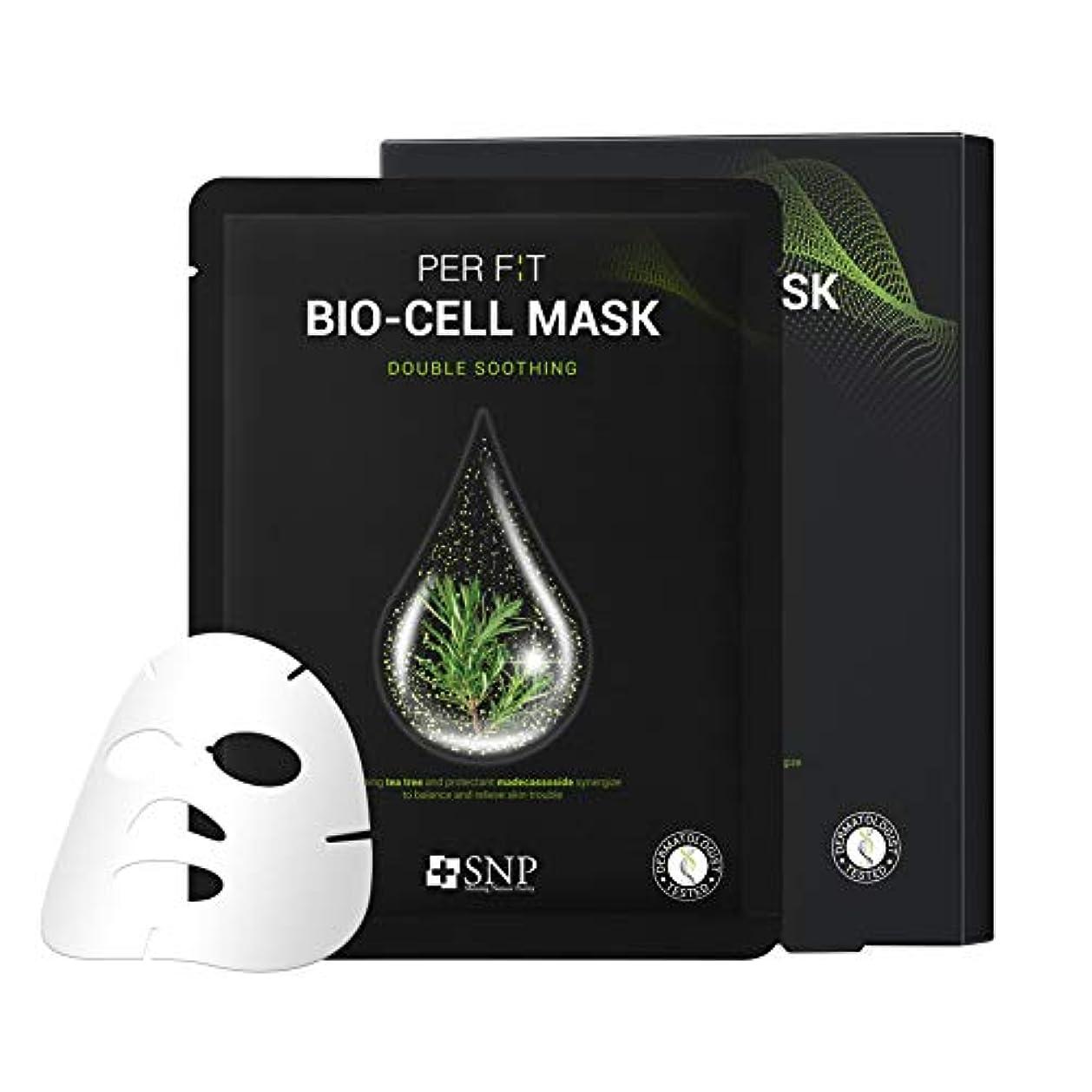 呪われた苦痛深く【SNP公式】 パーフィット バイオセルマスク ダブルスージング 5枚セット / PER F:T BIO-CELL MASK DOUBLE SOOTHING 韓国パック 韓国コスメ パック マスクパック シートマスク