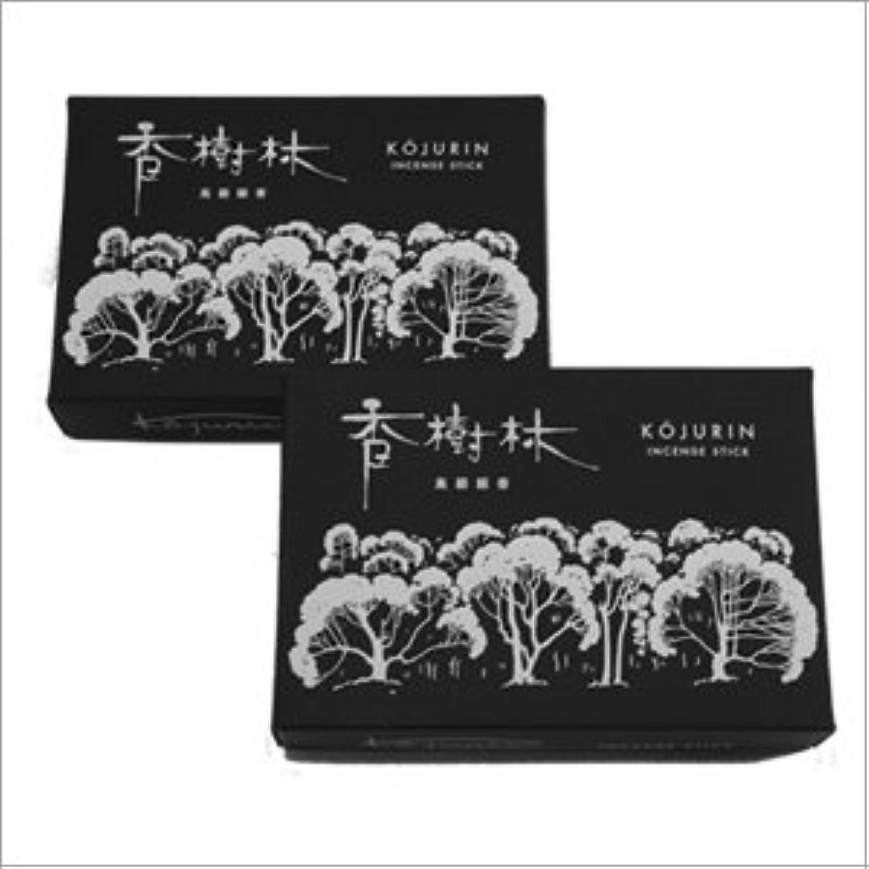 野菜印象的な傾向があります玉初堂 香樹林 大バラ詰 2箱セット