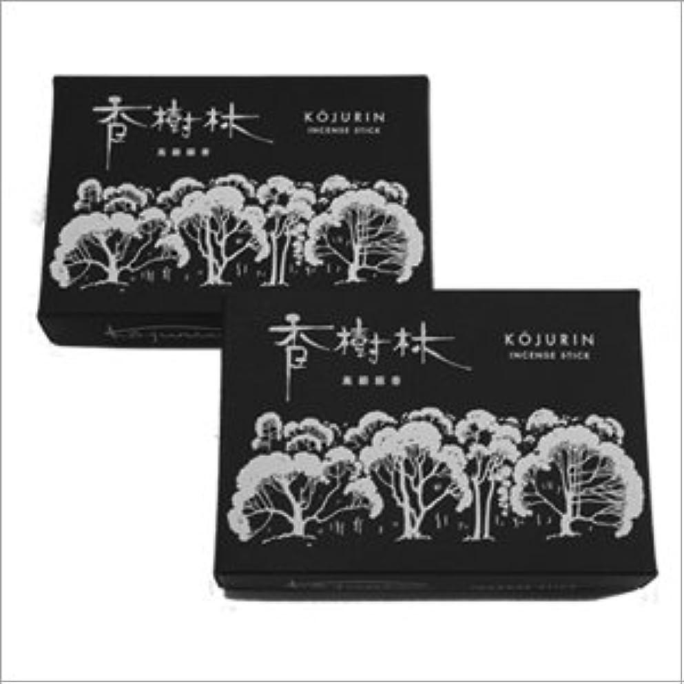 差別する剣集中的な玉初堂 香樹林 大バラ詰 2箱セット