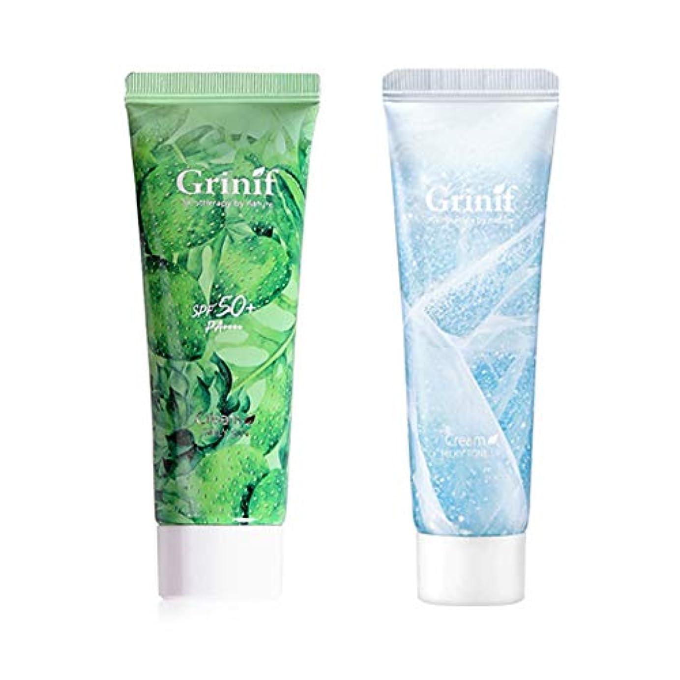未満媒染剤同様の[Grinif] グリーニフ Daily Sun Cream デーリー 日焼け止めクリーム 1.7oz SPF50+, Milky Tone Up Cream ミルキートーンアップクリーム 1.7oz Set Makeup...