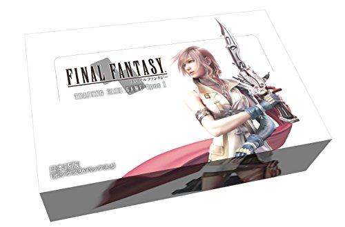 FF-TCG Opus I ブースターパック 日本語版 BOXの詳細を見る
