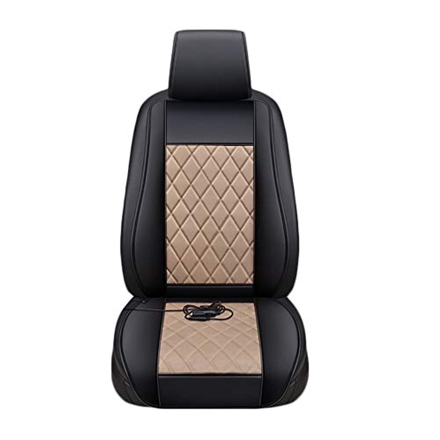 大きさ大きさ桃加熱されたカーシートクッションLIXIONG 電気 暖房 プロテクター パッド 調整可能 温度 カーシートバック ウォーマー クッション、4色 (Color : Beige)