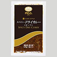 MCC食品 業務用 スパイシードライカレー <ビーフ>(160g)(冷凍 ドライカレー)【冷凍食品】