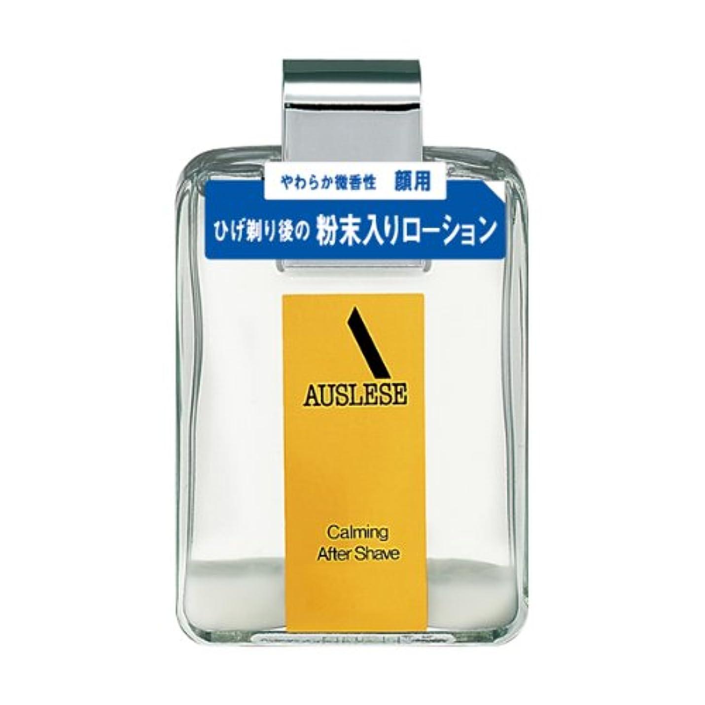 服メイド軽減アウスレーゼ カーミングアフターシェーブN 100mL 【医薬部外品】