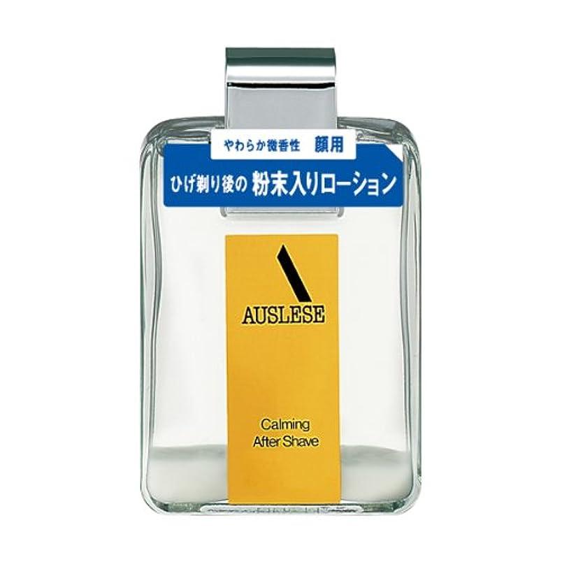 仲良し特許火山アウスレーゼ カーミングアフターシェーブN 100mL 【医薬部外品】