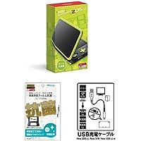 【Amazon.co.jp限定】【液晶保護フィルム付き (抗菌タイプ) 】Newニンテンドー2DS LL ブラック×ライム+New 2DS LL / New3DS / LL対応 USB充電ケーブル