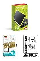 [Amazon.co.jp限定][液晶保護フィルム付き (抗菌タイプ) ]Newニンテンドー2DS LL ブラック×ライム+USB充電ケーブル
