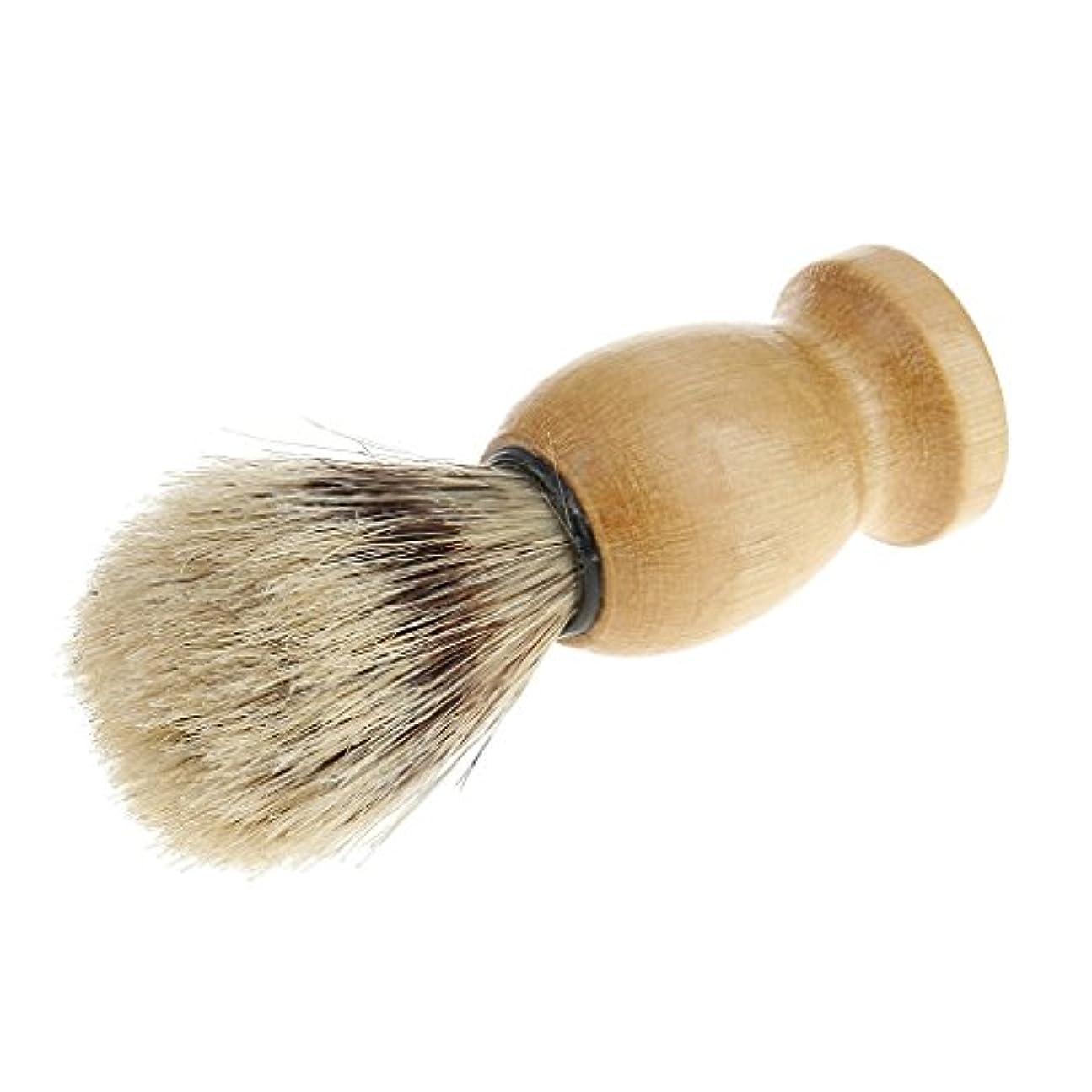 治療機関喜び非ブランド品 シェービングブラシ 髭剃り メンズ用 理容 便利 柔らかい 便携 黄+黒