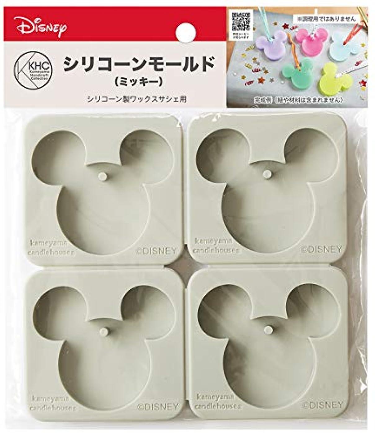 対処活性化する花束カメヤマキャンドルハウス ディズニー シリコーンモールド ミッキーアイコン 1個