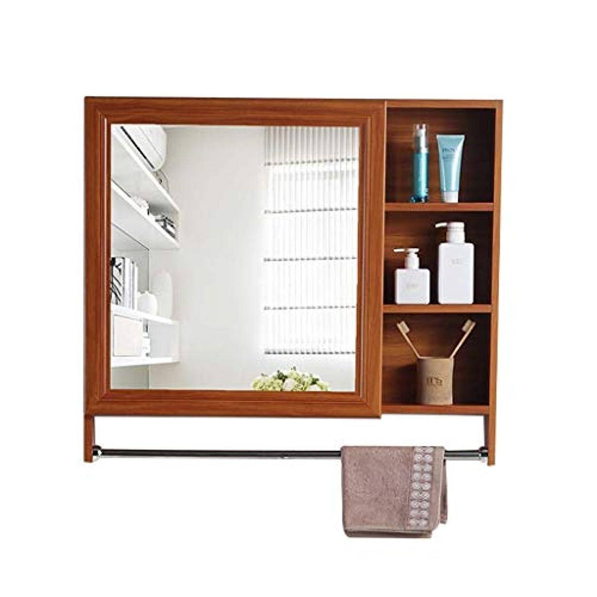 視聴者欠員群れ虚栄心のミラーおよびタオル掛けが付いている壁に取り付けられた浴室ミラーのキャビネットアルミニウム防水収納キャビネット