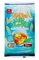 はくばく もち麦入り水出しブレンド茶 160g(8g×20)×10袋