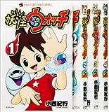 妖怪ウォッチ コミック 1-5巻セット (てんとう虫コロコロコミックス)