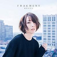 【Amazon.co.jp限定】FRAGMENT(通常盤)(ジャケットサイズステッカー付)
