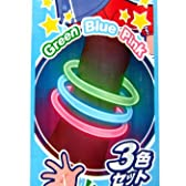 【マル得!】業務用光るブレスレット3色セット