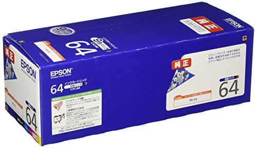 EPSON 純正インクカートリッジ IC9CL64(パッケー...