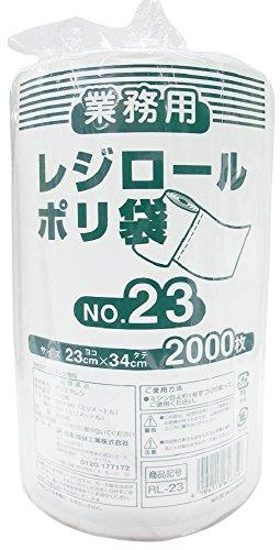 日本技研 業務用 レジロールポリ袋 No.23 RL-23(2000枚)