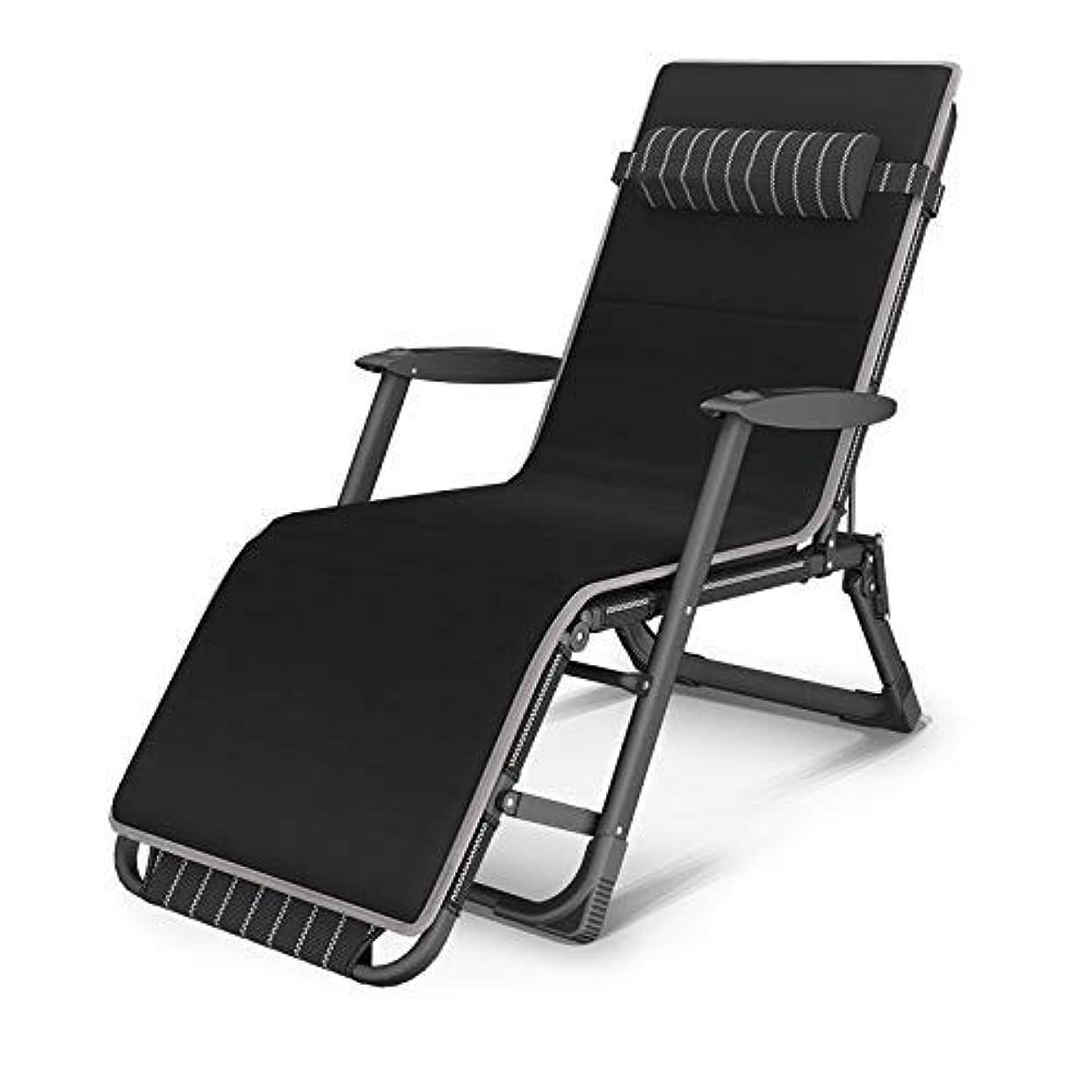 共和党代理店水族館サンラウンジャー サンラウンジャーゼロ重力調整可能なパティオ長椅子チェア折りたたみデッキチェアリクライニングガーデンチェア付きネックピローサポート200キログラム 無重力チェア (Color : B)