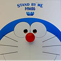 【映画パンフレット】STAND BY ME ドラえもん 監督  八木竜一、山崎貴 キャスト 声 水田わさび、大原めぐみ、かかずゆみ、木村昴、関智一
