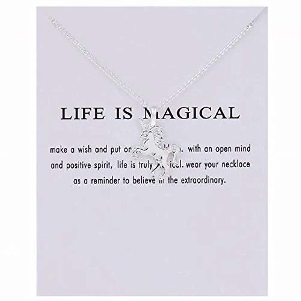 正午無知くそー七里の香 アニマル 馬 ネックレス カートゥーン ネックレス レディース ガールズ 誕生日プレゼント