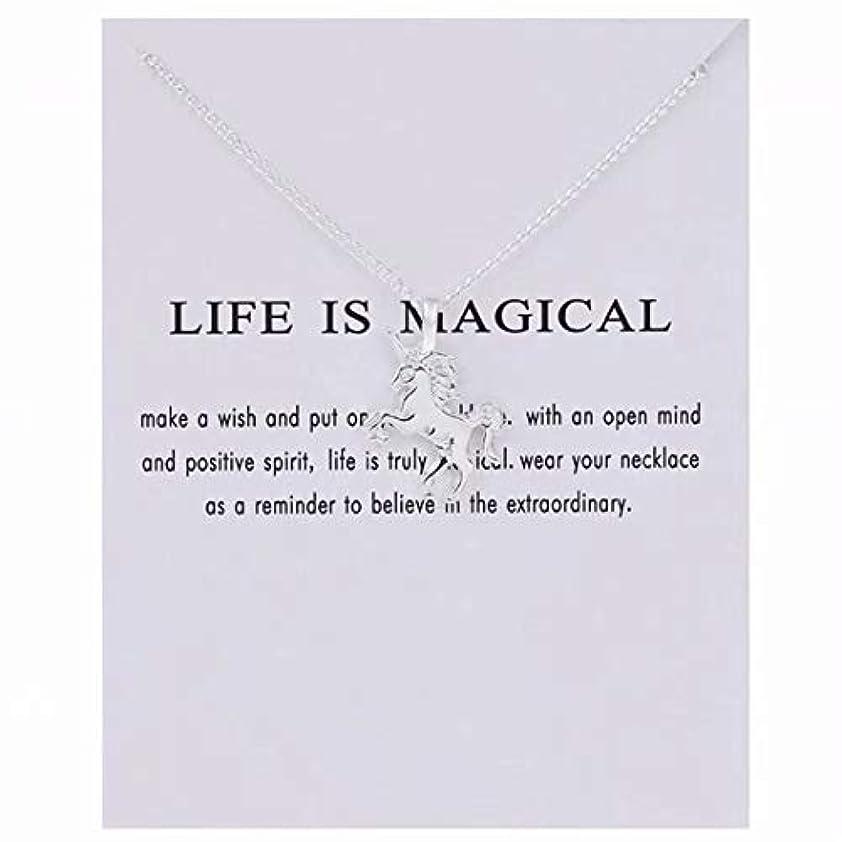 悪質なシャット真鍮七里の香 アニマル 馬 ネックレス カートゥーン ネックレス レディース ガールズ 誕生日プレゼント