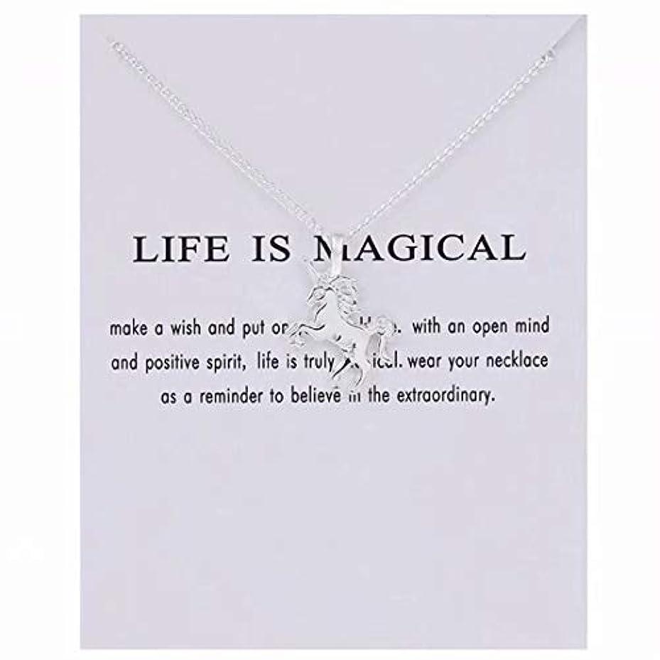 属性ステレオ好色な七里の香 アニマル 馬 ネックレス カートゥーン ネックレス レディース ガールズ 誕生日プレゼント