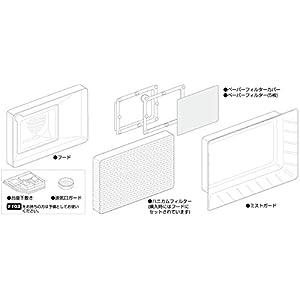 GSIクレオス Mr.スーパーブースコンパクト用 交換フードセット ホビー用塗装用具 FT03S