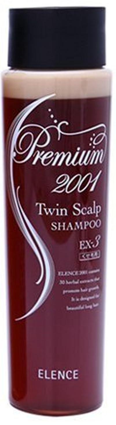 上アコー魅力的であることへのアピールエレンス2001 ツインスキャルプシャンプーEX-3(くせ毛用)