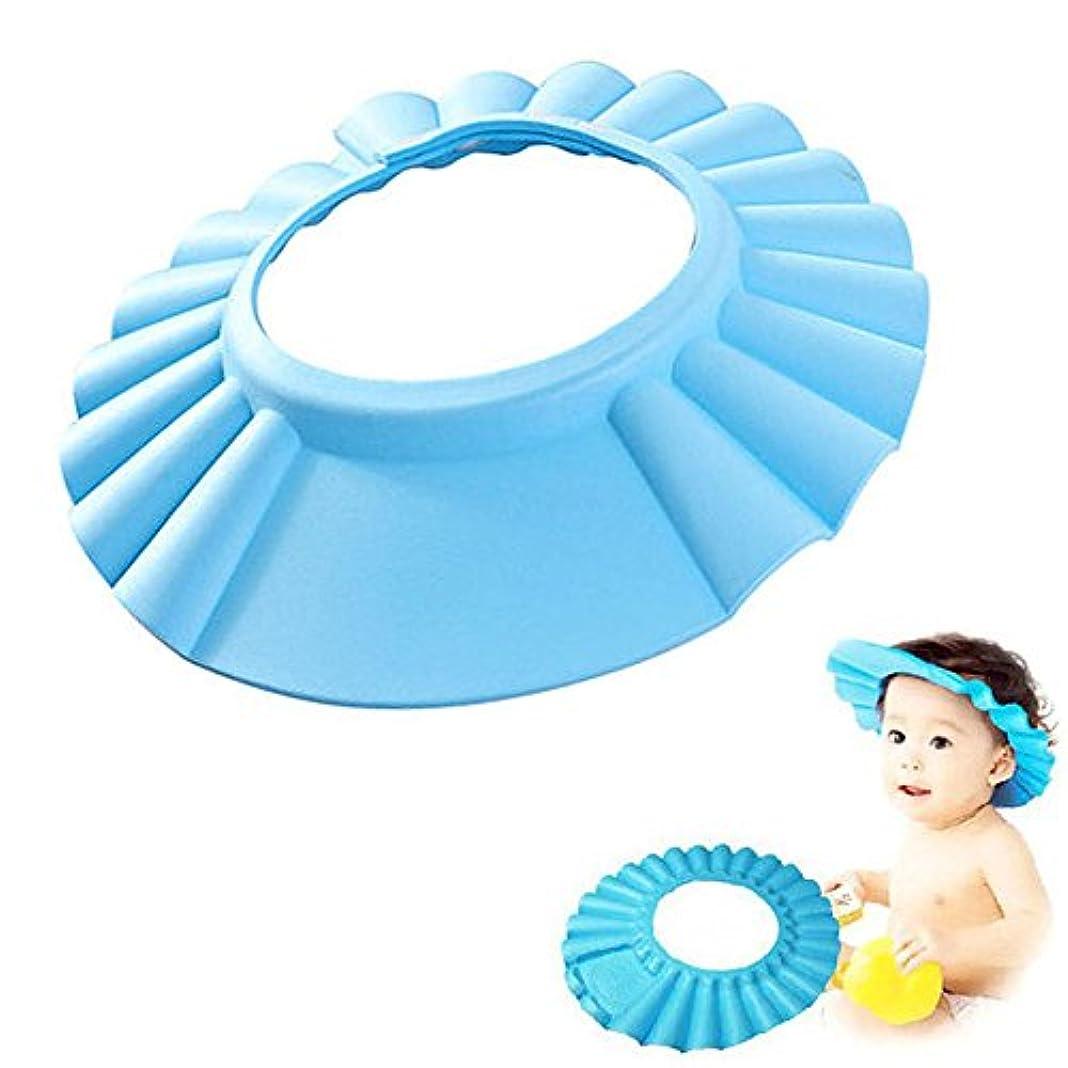 シャイ願望不機嫌そうなシャンプーハット 子供 洗髪用帽子 お風呂 防水帽 水漏れない樹脂 サイズ調節 (ブルー)