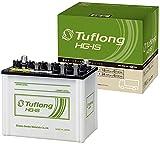 Tuflong (昭和電工マテリアルズ) 国産車バッテリー アイドリングストップ車対応 業務車用 (Tuflong HG-IS) HSC-85D26R