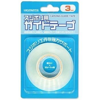 スジボリ用ガイドテープ 3mm (30m巻)