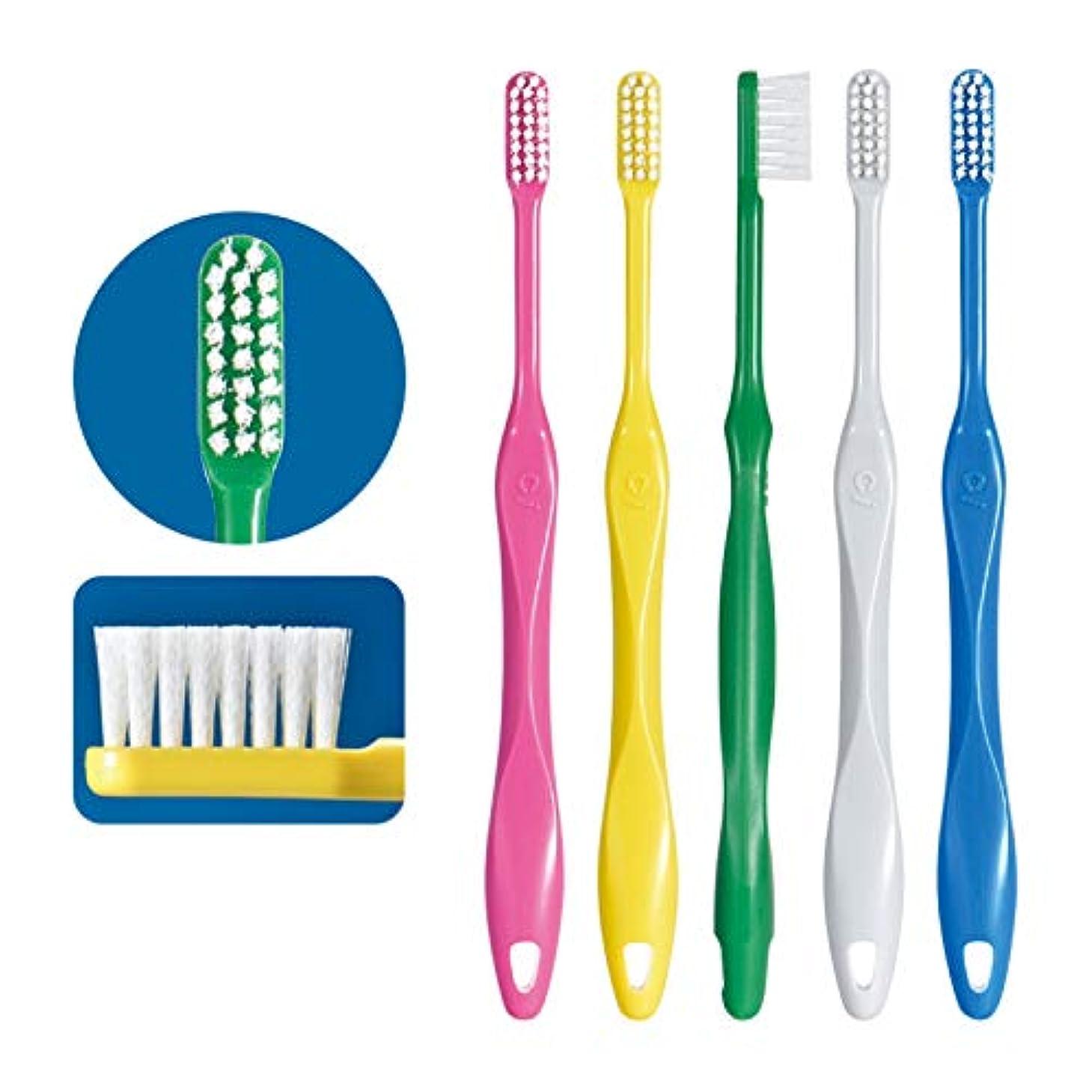 もっと小康牽引Ci スマート 歯ブラシ 20本 S(やわらかめ) 日本製 大人用歯ブラシ 歯科専売品