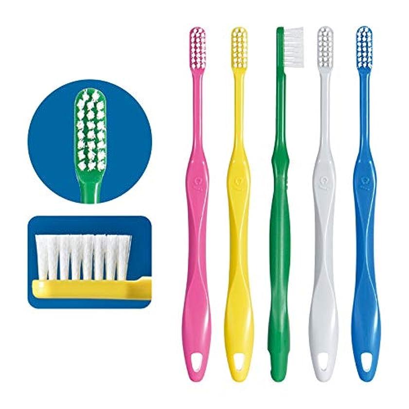 ぴかぴか吸収ハチCi スマート 歯ブラシ 20本 S(やわらかめ) 日本製 大人用歯ブラシ 歯科専売品