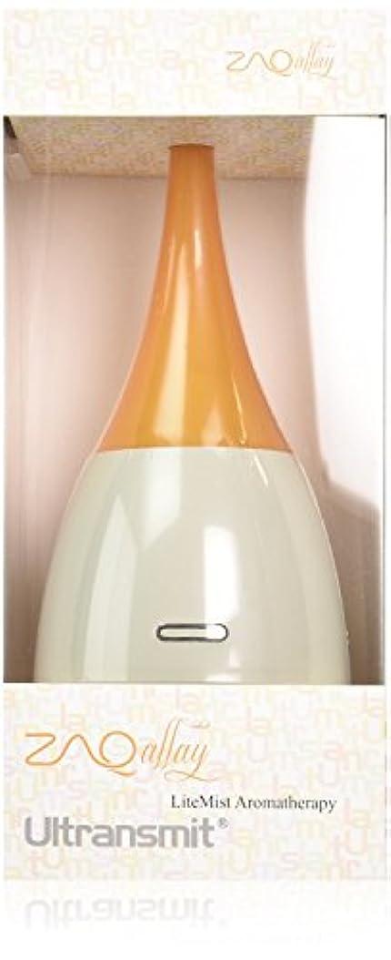 電子レンジ個人的なアシュリータファーマンZAQ Allay Essential Oil Diffuser LiteMist Ultrasonic Aromatherapy With Ionizer - 80 ML Capacity, Orange [並行輸入品]