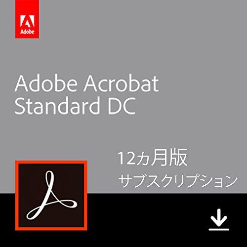 Adobe Acrobat Standard DC 12か月版(2018年最新PDF)|Windows対応|オンラインコード版