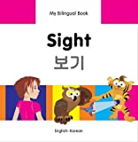 Sight (My Bilingual Book) 画像