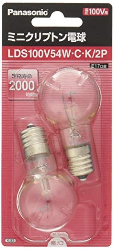 タッチ驚いたあまりにもパナソニック ミニクリプトン電球 100V 60W形(54W) E17口金 35mm径 クリア 2個入り LDS100V54WCK2P