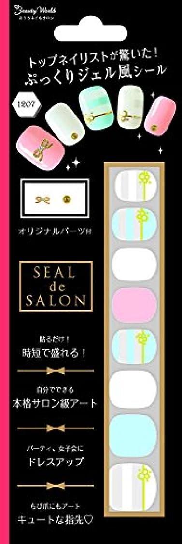 プラカード彼らコンピュータービューティーワールド Seal de Salon フレンチマリン SAS1207