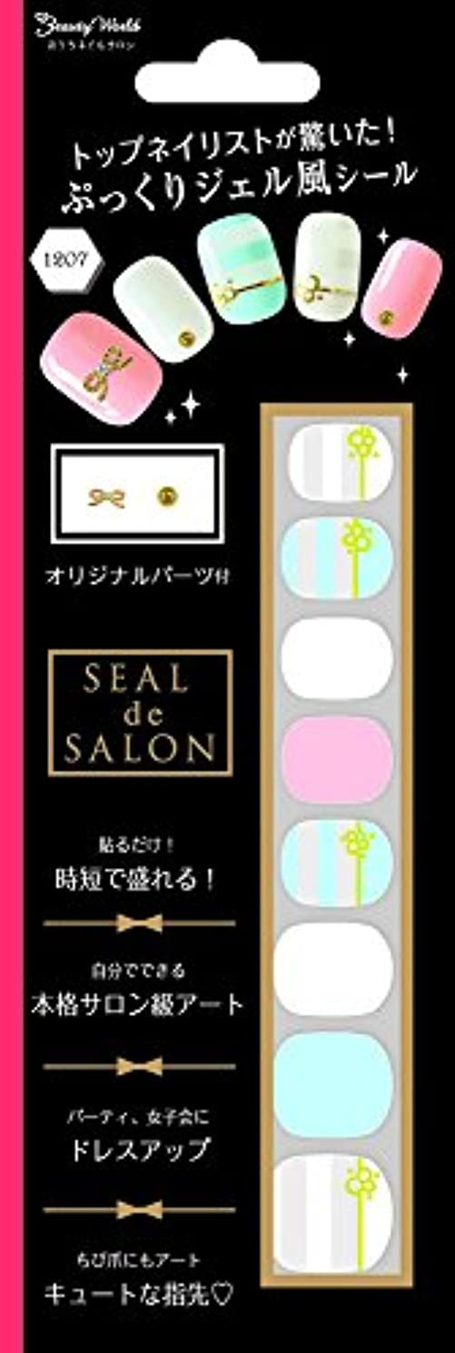 忘れる黙認するファブリックビューティーワールド Seal de Salon フレンチマリン SAS1207