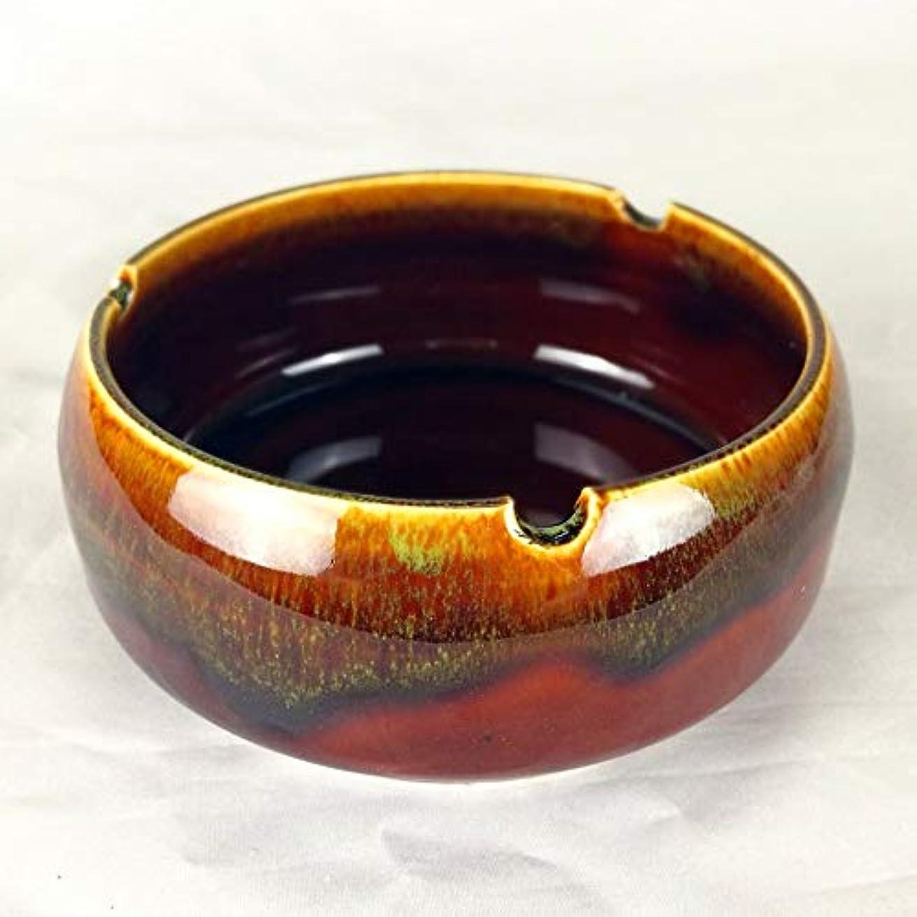 たるみモトリー皮カバー家の装飾、から選ぶべき4色のタバコの創造的な灰皿のための灰皿 (色 : 褐色)