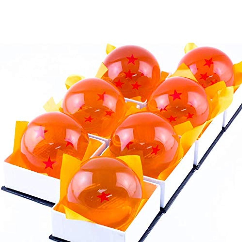 ドラゴンボール キーホルダー 神龍召喚 水晶 ドラゴン 龍球 コスプレ小道具 直径7.6cm 単品 星1~7 ランダム出荷