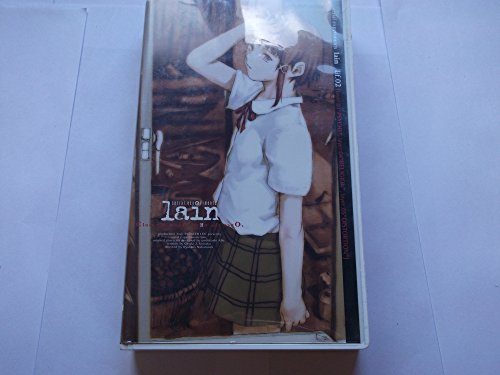 serial experiments lain lif.02 [VHS]